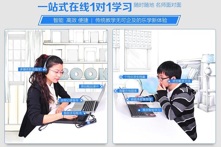 海风教育_学校环境-海风教育|北京小学一对一辅导||中
