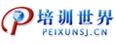 学尔森教育-学尔森教育 北京学尔森教育 学尔森培训学校 北京学尔森学校 北京学尔森培训学校-培训世界官网